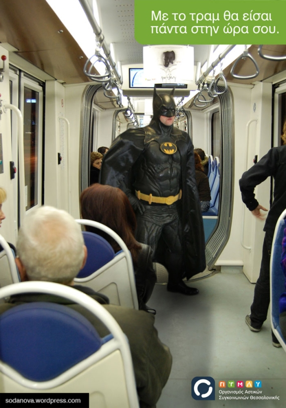 superheroes_batman_tram