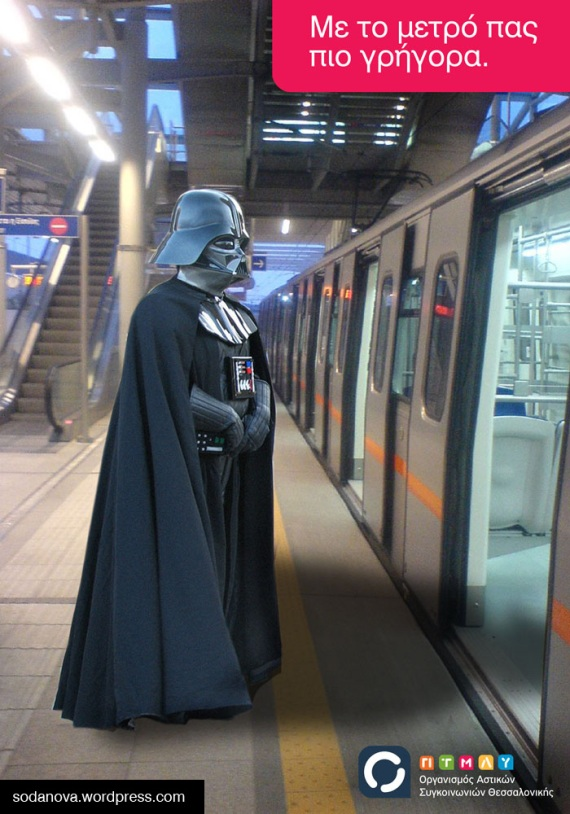 superheroes_darth_metro